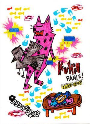 kuhio_convert_20081127021838.jpg