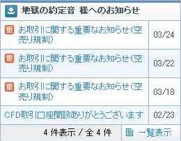 kisei325.jpg