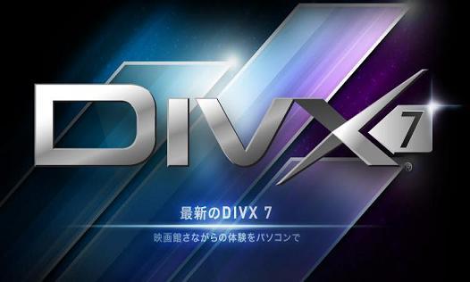 divx7promo.jpg
