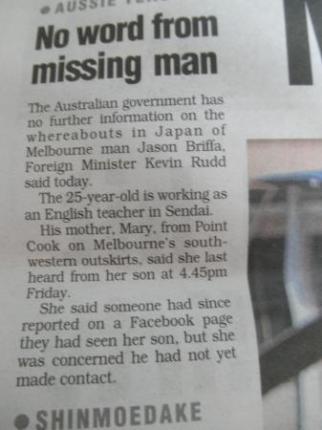 記事3オーストラリア人
