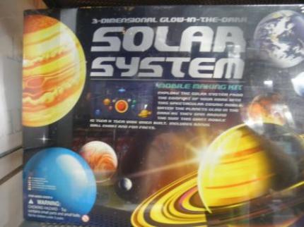 太陽系をつくる