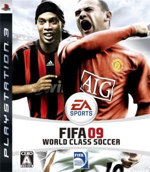 PS3【FIFA 09】