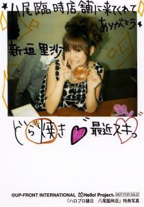 09_gaki-2.jpg