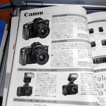 RIMG0059-2.jpg