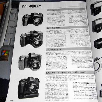 RIMG0060-2.jpg