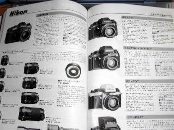 RIMG0061-2.jpg
