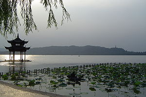 300px-West_Lake.jpg