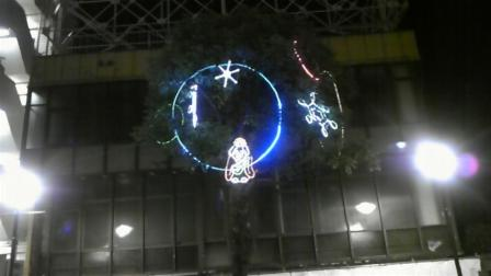 吉祥寺イルミネーション2