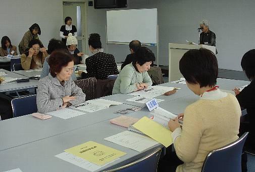 katudouhoukoku09