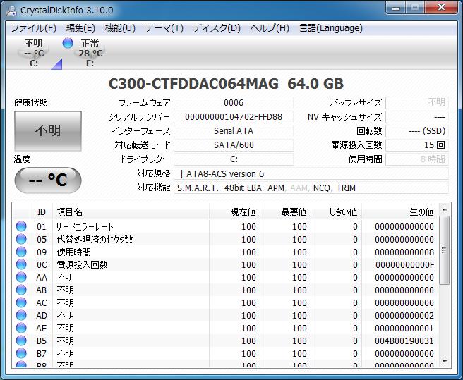 CrystalDiskInfo 3.10.0