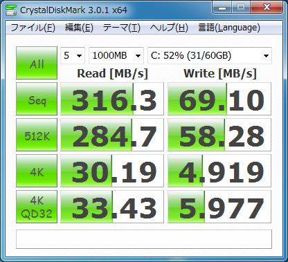 CrystalDiskMark 3.0.1 x64