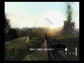 monsterx_480i_01.jpg