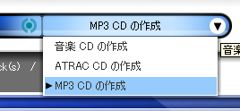 mp3cd.png