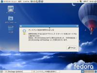 virtualbox_fedora7.jpg
