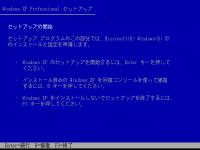 windowsxphe2pro_00.png