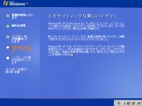 windowsxphe2pro_01.png