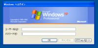 windowsxphe2pro_03.png