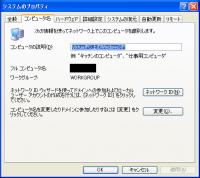 windowsxphe2pro_05.png
