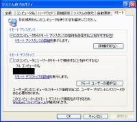 windowsxphe2pro_06.png