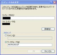windowsxphe2pro_07.png