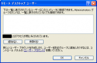 windowsxphe2pro_08.png