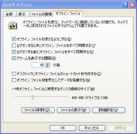 windowsxphe2pro_09.png