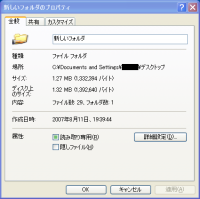 windowsxphe2pro_10.png
