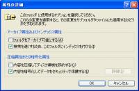 windowsxphe2pro_11.png