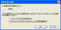 windowsxphe2pro_12.png