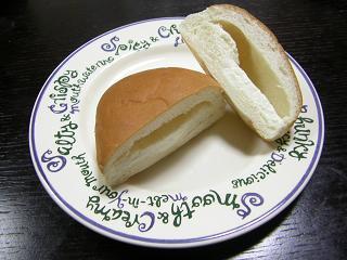 男前豆腐店クリームパン・カット