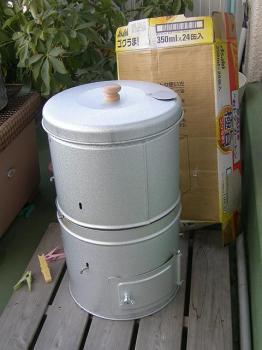 スモー缶1