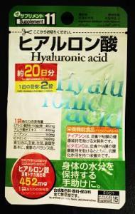 aヒアルロン酸