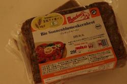 b朝食ドイツパン3