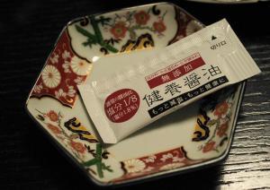 A醤油・試食1