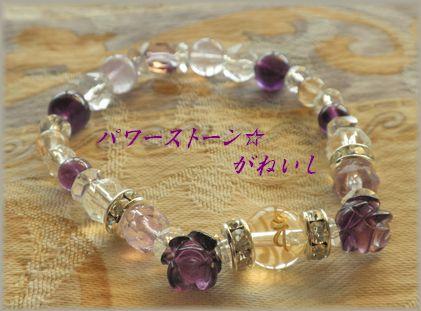 12紫斜め