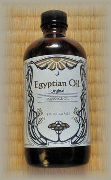 エジプシャンオイル
