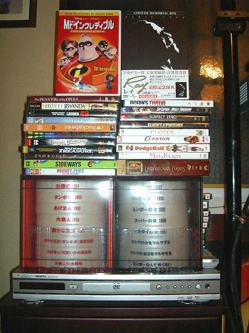やっと揃った「伊丹十三DVDコレクション」