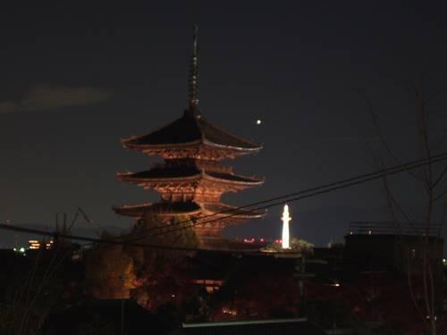 高台寺から見た、法観寺の八坂塔と京都タワー