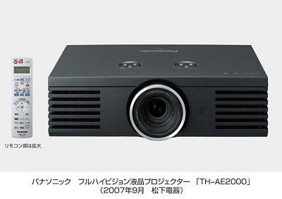 TH-AE2000