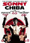 SONNY CHIBA/STREET FIGHTER BOX SET