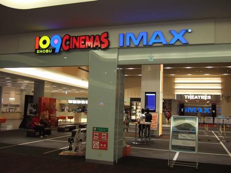 109シネマズ菖蒲 のimaxデジタルシアターを体験 前編 Cinema Kingdom Blog