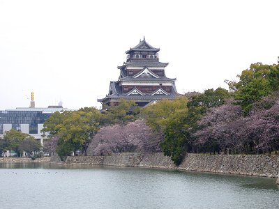 広島城 桜が見頃