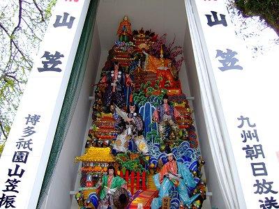 博多祇園山笠の飾り山笠(山車)