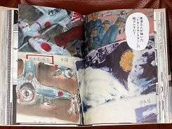 「炎の映画監督・黒澤明伝 クロサワ」で初公開された黒澤直筆の『トラ・トラ・トラ!』絵コンテ