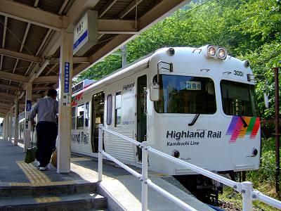 松本電鉄上高地線で新島々駅へ