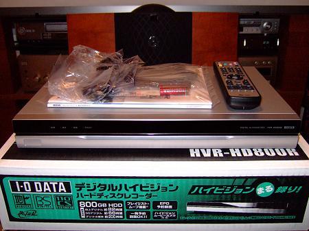 Rec-POT R HVR-HD800R