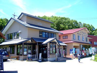 ビジターセンターと八島山荘