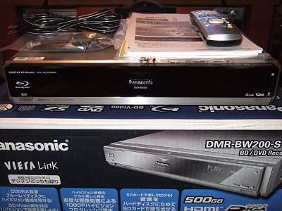 Panasonic「DIGA DMR-BW200」