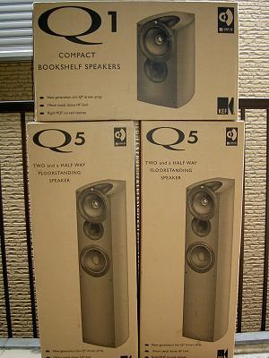 KEFのスピーカー「Q1」と「Q5」