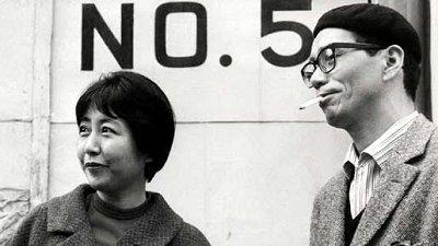 妻で脚本家の和田夏十さんと